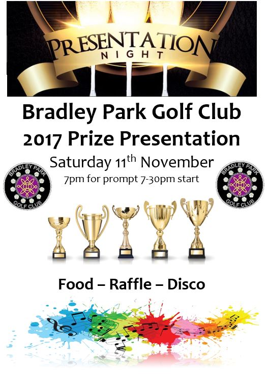 2017 Presentation Night