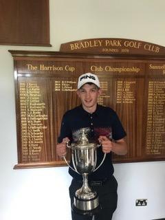 Harrison Cup winner